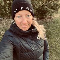 Lori-Louise Boyton personal trainer