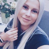Mila Gaiduke personal fitness trainer